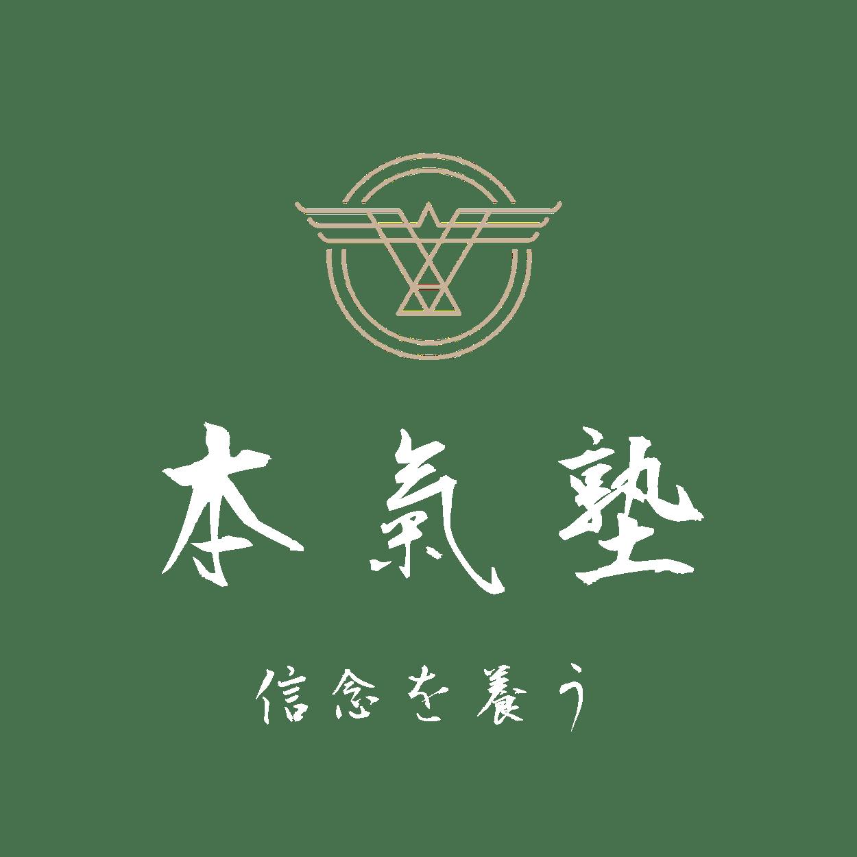 Honkijuku Logo-3